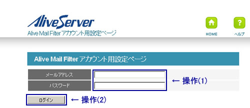 amf-account-login.jpg