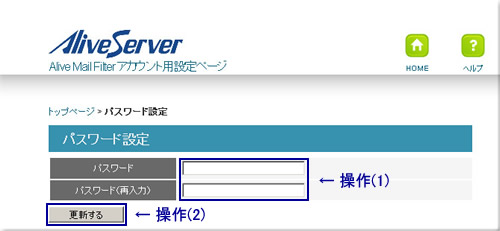 amf-account-pwd.jpg