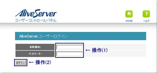 amf-domain-login.jpg