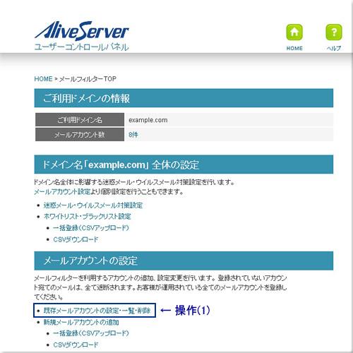 amf-domain-menu.jpg