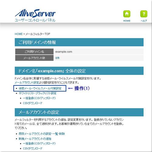 amf-domain-menu2.jpg