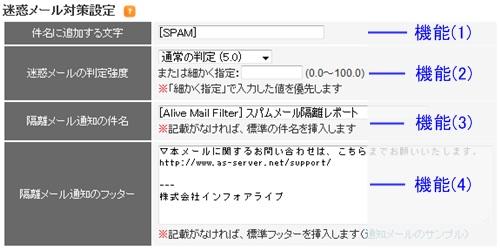 amf-domain-filter.jpg